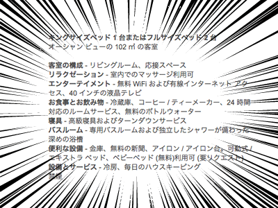 ホテルズドットコム_手順1